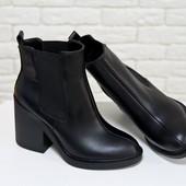 Новинка!!!! деми/зима ботинки натуральная замша / кожа код:ДЖ  Б-17330