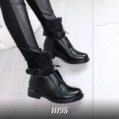 Модные ботинки с портупеей