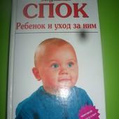 Настольные книги для будущих мам