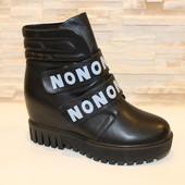 Ботинки женские черные на липучках Д425