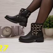 35, 38 размер Ботинки броги с интересной металлической фурнитурой