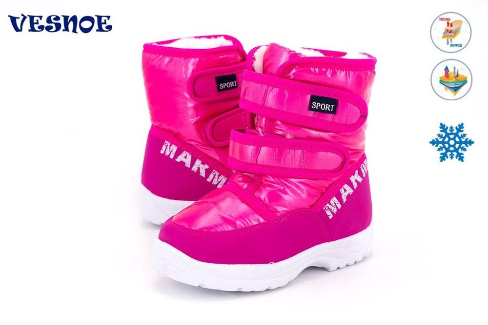 b12b1ea9f Детские зимние дутики сапоги на зиму для девочки розовые 33р. 3624 фото №1