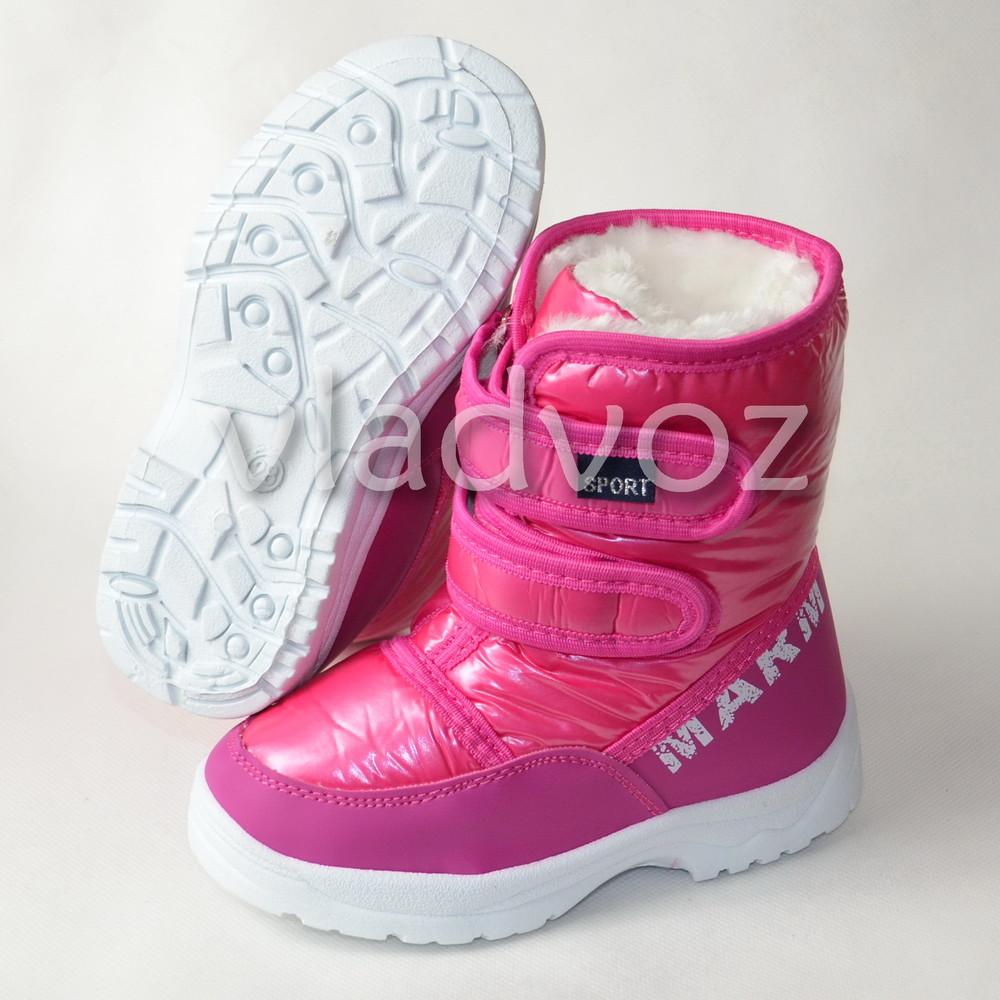 94fa0a667 Детские зимние дутики сапоги на зиму для девочки розовые 33р. 3624 фото №8