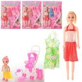 Кукла с нарядом 5566-7