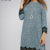 (3035) Платье с гипюром серо-синие