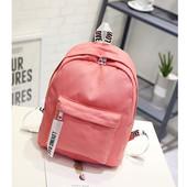 3-119 Молодежный рюкзак / для учебы / Стильный / Вместительный / женский рюкзак / детский