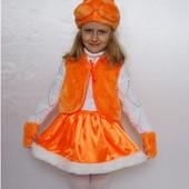 Карнавальные костюмы для девочки,для утренников,Белочка,Зайка,Мышка.