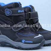 Новые ботинки Tom.m (Biki) 2296c Размеры:31,32
