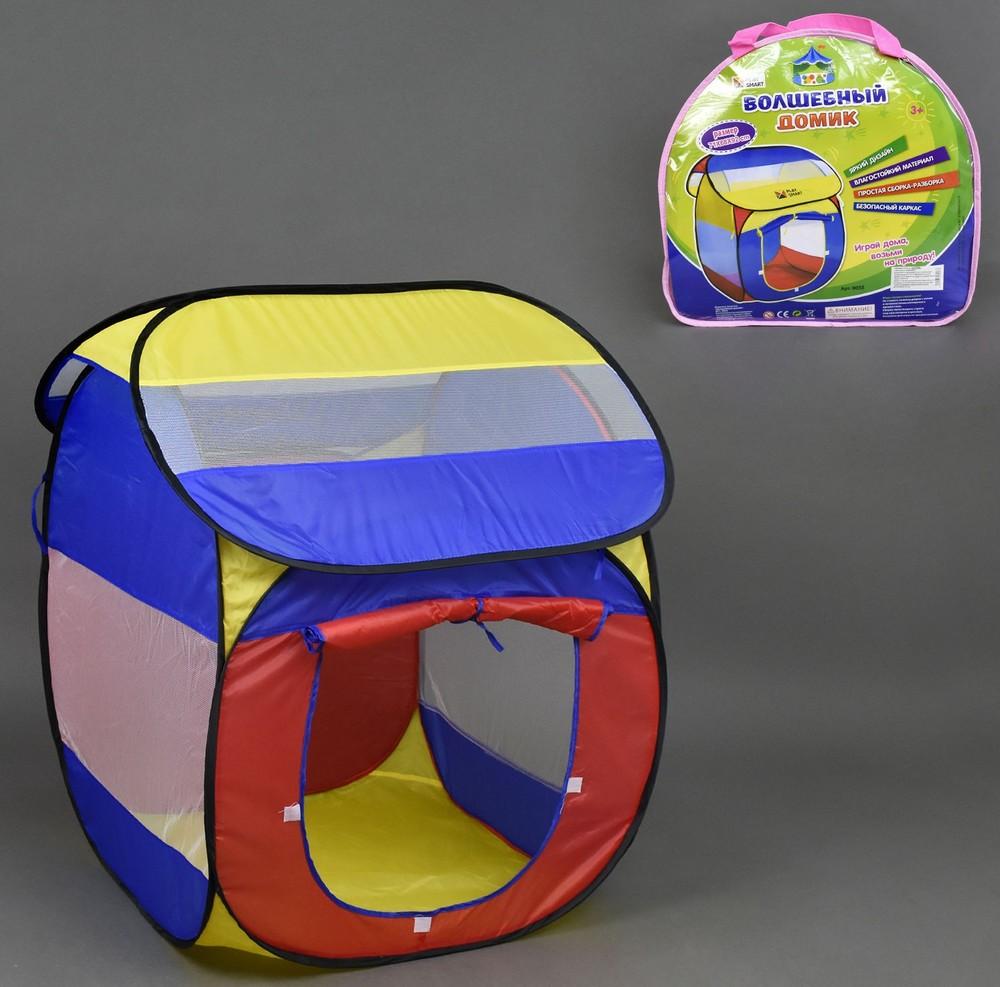 Детские домики и палатки - купить в интернет-магазине
