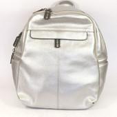 Модный рюкзак женский серебристого цвета