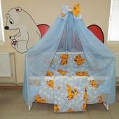 Детское постельное белье в кроватку 9 в 1 Мишки