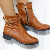 Демисезонные женские ботинки с замком