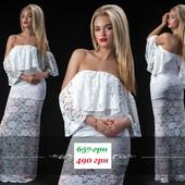 Акция! Платье в пол из гипюра с открытыми плечами. 4 цвета S, M, L. белый