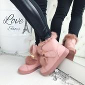 ботинки зимние серые и пудра
