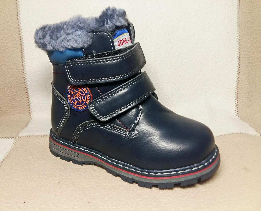 Зимние тёплые ботинки мальчикам, р. 27,28 фото №1