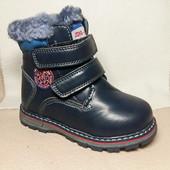 Зимние тёплые ботинки мальчикам, р. 27,28