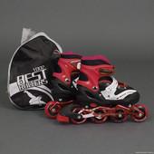 Бест 1002 ролики M 34-37 размер детские Best Rollers роликовые коньки