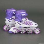 Бест 2001 ролики S 30-33 размер детские Best Rollers светящиеся