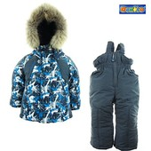 Акция. Зимний костюм Donilo 3021 для мальчика 86р.