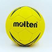 Мяч для гандбола Molten 4757-0: PVC, размер 0