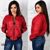 Женская куртка плащевка 42-52