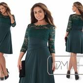 Х7519 Нарядное платье 48-54рр 3 цв