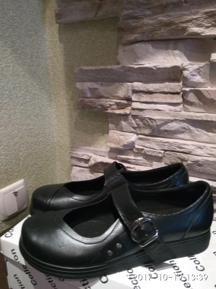 Распродажа остатков! продам туфли из натуральной кожи больших размеров дешево! фото №1