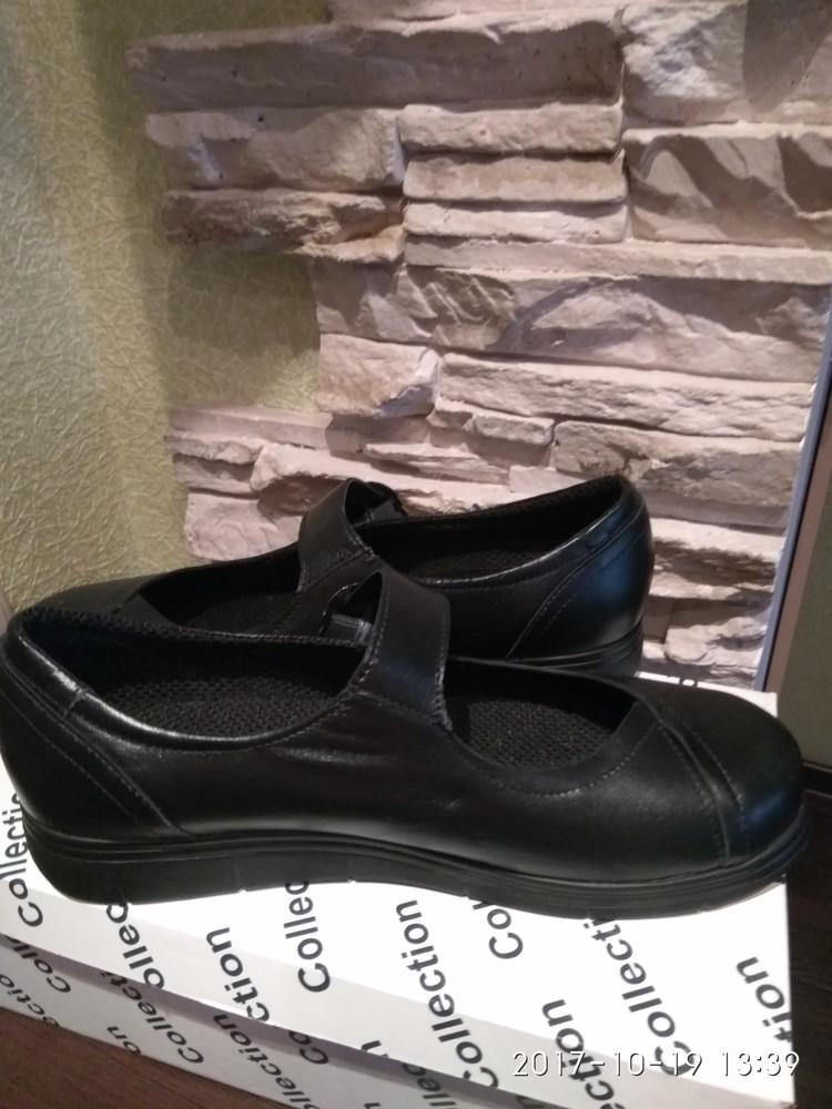 Распродажа остатков! продам туфли из натуральной кожи больших размеров дешево! фото №2
