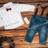 Праздничный костюм на мальчика, 68 размер, белая рубашка бабочка джинсы подтяжки, Турция