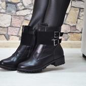 Ботинки ремешки