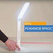 Настольная светодиодная лампа FunDesk L2