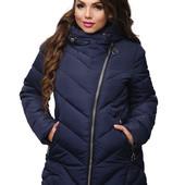 Зимняя женская куртка 2 цвета 48-52 р