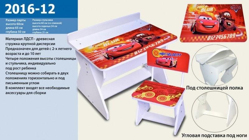 690791ed8439 Парта со стульчиком Cars (2016-12), 995 грн. в Одессе - Парты, - Клумба