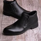 Мужские ботинки 16604 классика