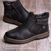 Мужские утепленные ботинки 16591-2 два цвета