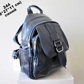Для спорта, учебы, на каждый день!  Мега крутой синий рюкзак отличного качества Супер цена