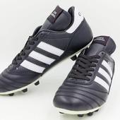 Бутсы мужские футбольные (копы) Copa Mandual 3071: кожа, размер 40-45