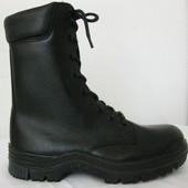 Берцы ботинки Bata размер 38.