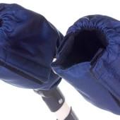 Рукавицы Умка т. синие