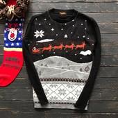 Мужской свитер с оленями,р-р С