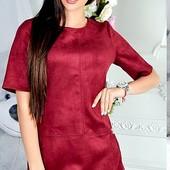 Стильное женское замшевое платье