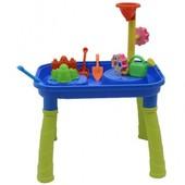 Песочница-столик для песка и воды М 1313