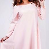 Размеры 42-56 Элегантное женское платье