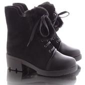 Зимние женские теплые ботинки