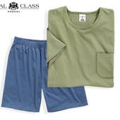 Набор шорты футболка из био хлопка Royal Class размер 52