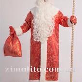 Костюм карнавальный Деда Мороза