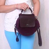 натуральная кожаная сумка Артикул 91811