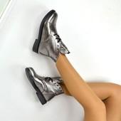 Зимние ботиночки PP,