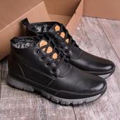 Зимние мужские короткие ботинки на меху
