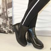Женские зимние ботинки Гермес